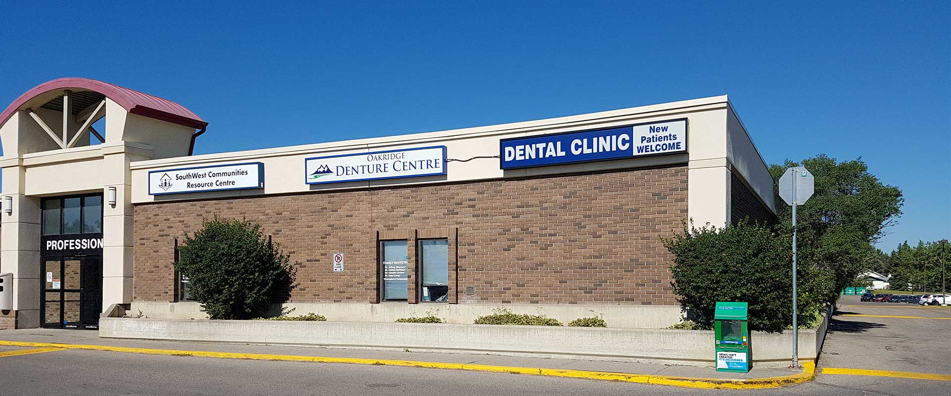Oakridge Crossing Dental Exterior
